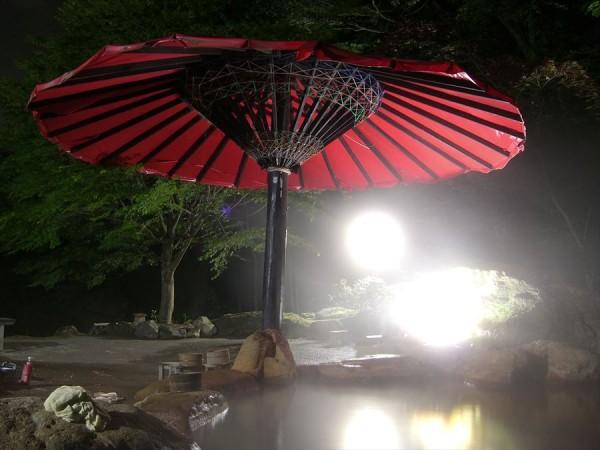 赤石温泉 混浴露天風呂