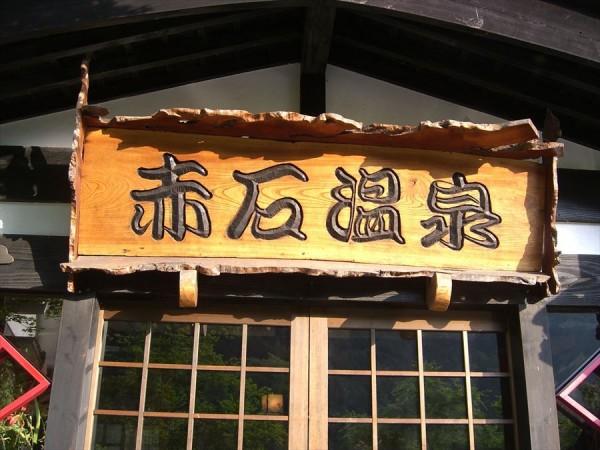 CIMG1460_yu