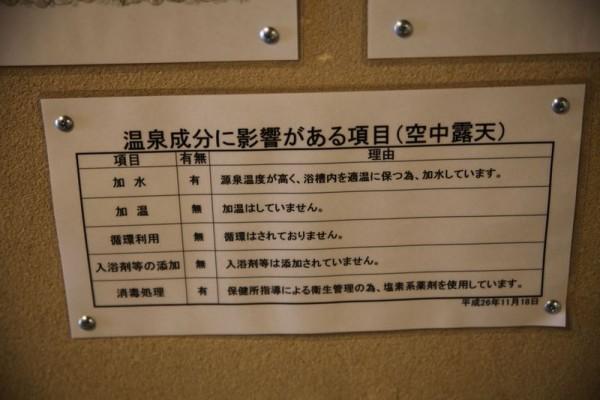 芦ノ牧温泉 大川荘
