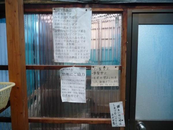 P1020941_yu