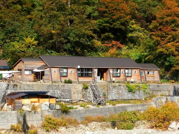富山県 祖母谷温泉