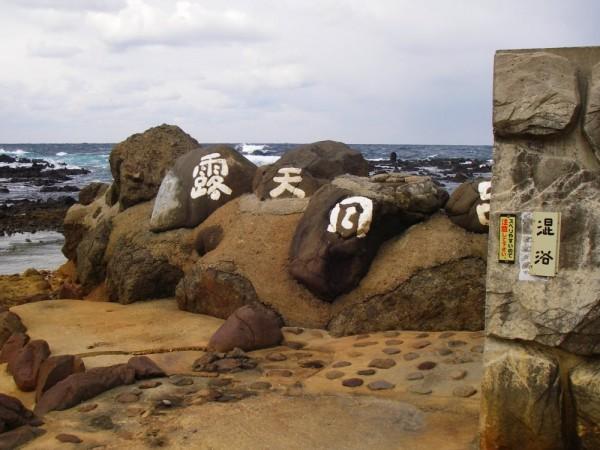 furoufushi018