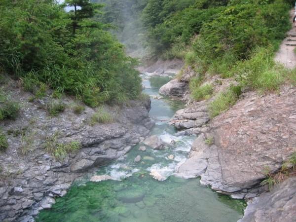 川原毛大滝湯