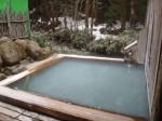 秋田 駒ヶ岳温泉