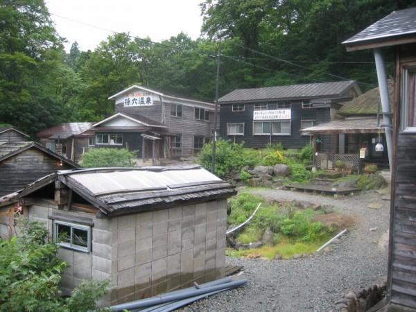 magorokuonsen002