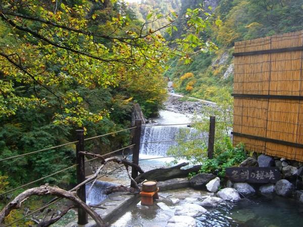 富山県 名剣温泉
