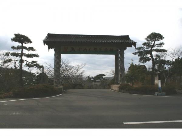michinoku010