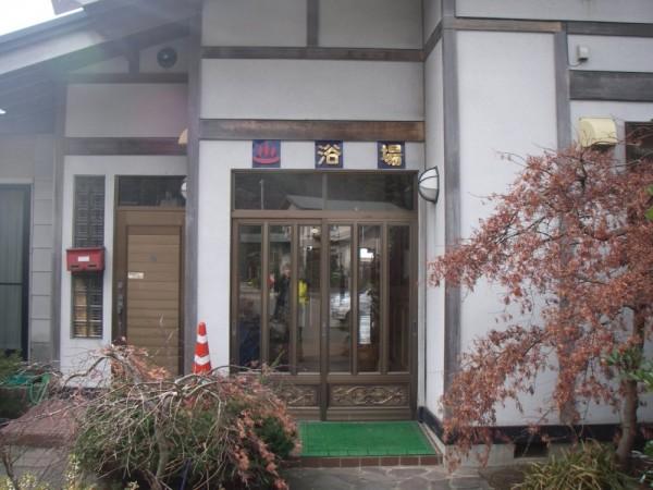 michinoku024