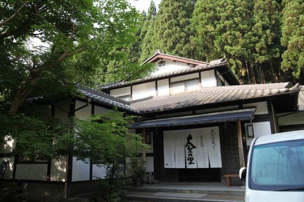 ooharanosato019