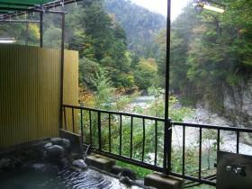 富山県 欅平温泉 猿飛山荘
