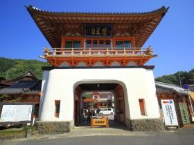 武雄温泉 桜田門
