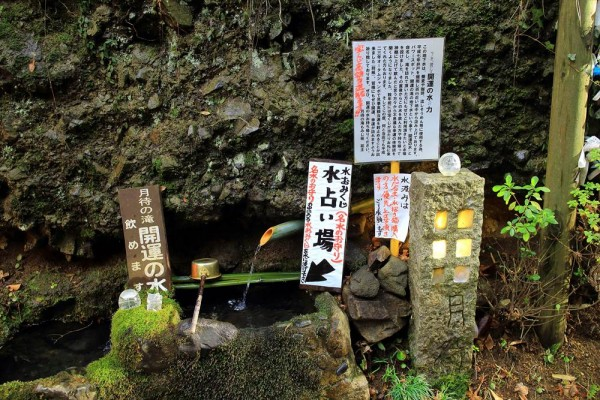 tsukimachinotaki005