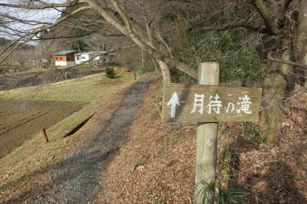 tsukimachinotaki006