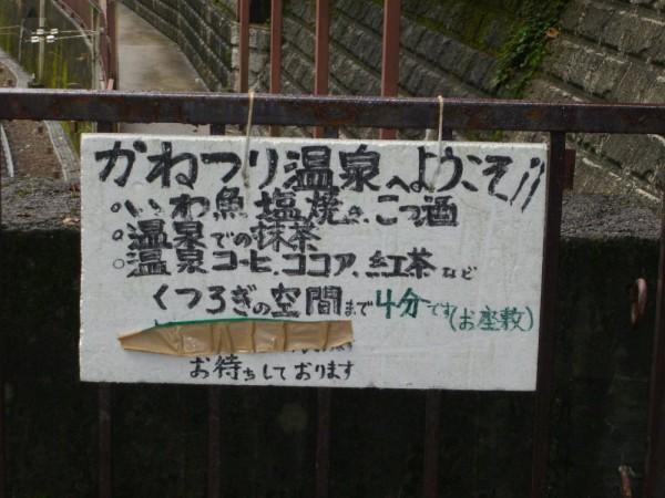 tsurigane004