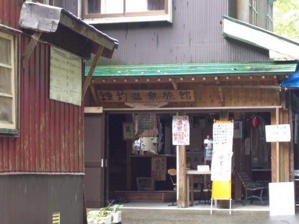 tsurigane020