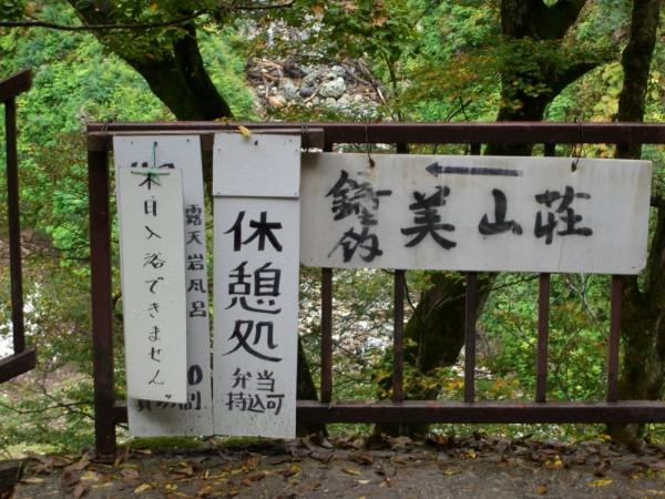 tsurigane021