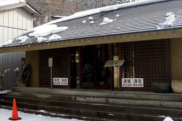 秋田県 角館 大村美術館