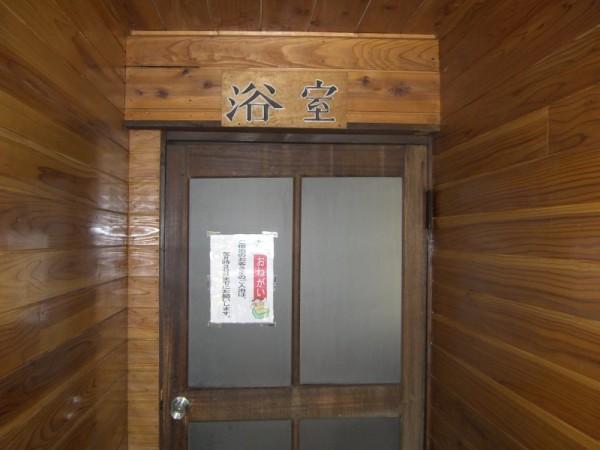 奥岳温泉 くろがね小屋